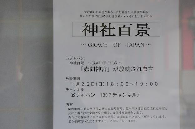 GTA_3687.JPG