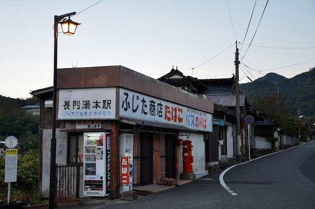 GTR_0548.JPG