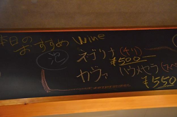 GTR_4438.JPG