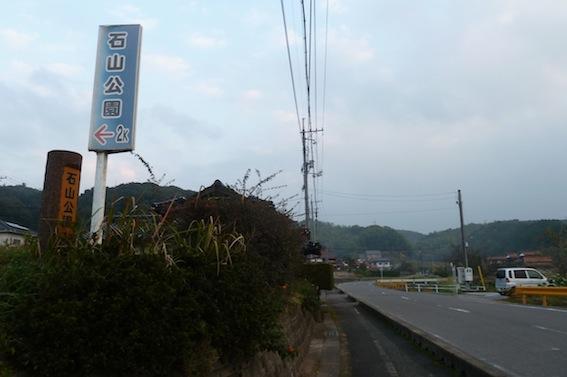 P1130476.JPG