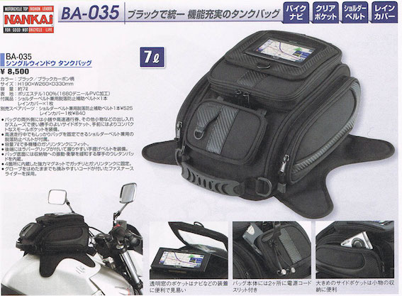 ba-035.jpg