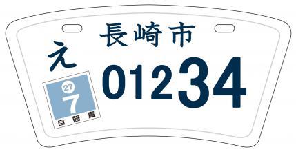 plate_20121225115430000000.jpg