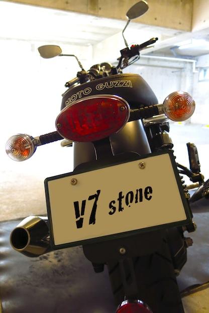 v7stone.1.jpg